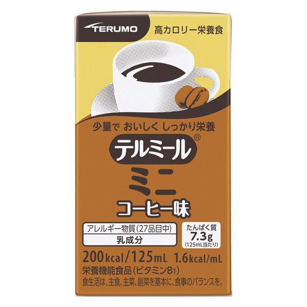 テルモ テルミールミニ コーヒー味(流動食) TM-C16012L 1箱(12個入)
