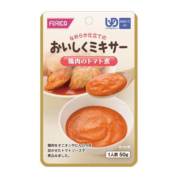 ホリカフーズ おいしくミキサー鶏肉のトマト煮 567770 1袋