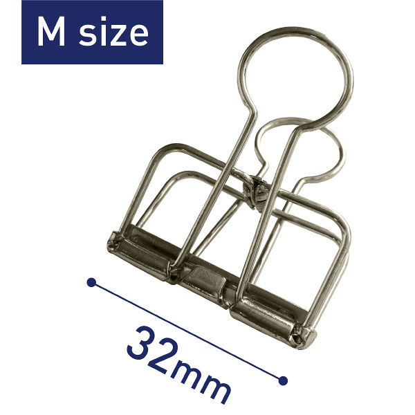 リーンクリップ シルバー M 10個