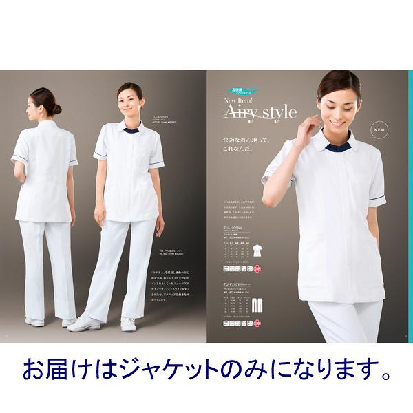 高浜ユニフォーム ジャケット半袖 TU-J205NV ホワイト×ネイビー L 1枚 (取寄品)