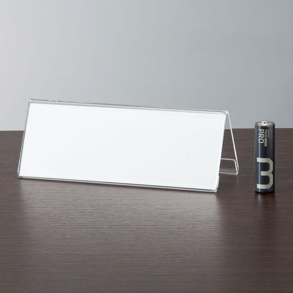「現場のチカラ」 アクリル製V型カード立て 小 1セット(10個) アスクル
