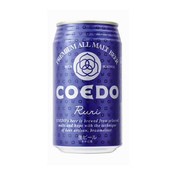 コエドブルワリー 瑠璃 350ml 1缶