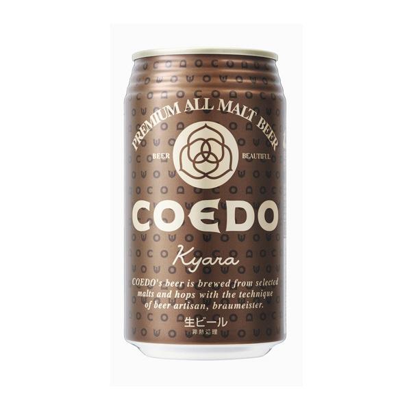 コエドブルワリー 伽羅 350ml 1缶