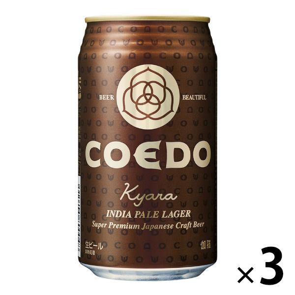 コエドブルワリー 伽羅 350ml