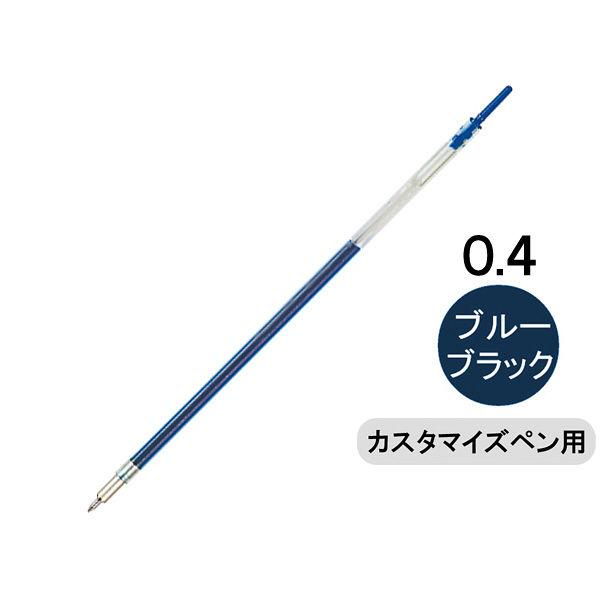 ぺんてる スリッチーズ ブルーブラック 0.4mmリフィル XBGRN4CA