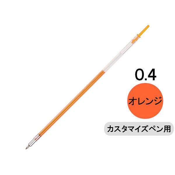 ぺんてる スリッチーズ オレンジ 0.4mmリフィル XBGRN4F1