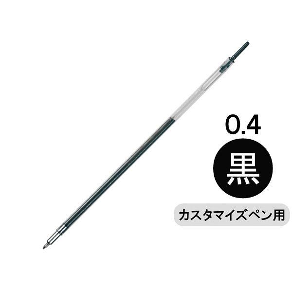 ぺんてる スリッチーズ ブラック 0.4mmリフィル XBGRN4A