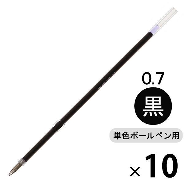 ステッドラー ルナ ノック式油性ボールペン用替芯 黒 877-9J 1セット(10本:1本×10)