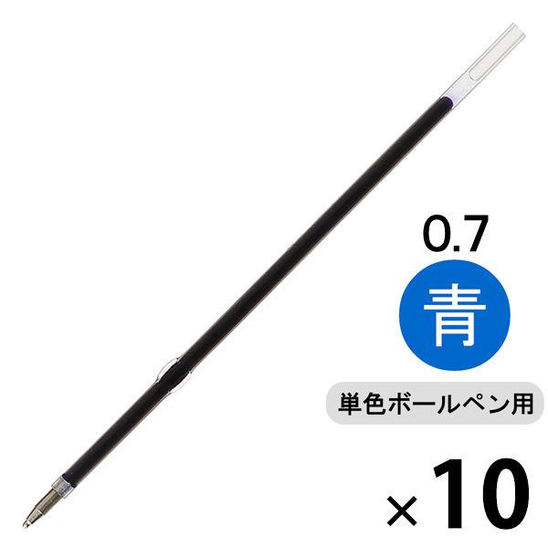 ステッドラー ルナ ノック式油性ボールペン用替芯 青 877-3J 1セット(10本:1本×10)
