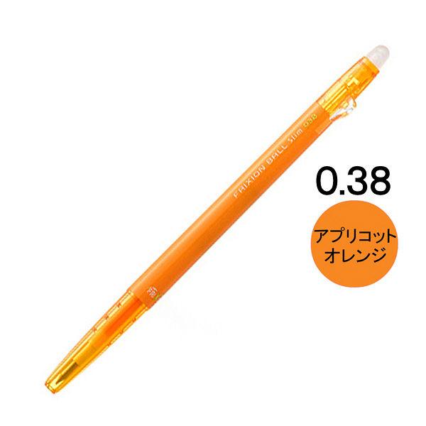 フリクションボールスリム 0.38 杏橙