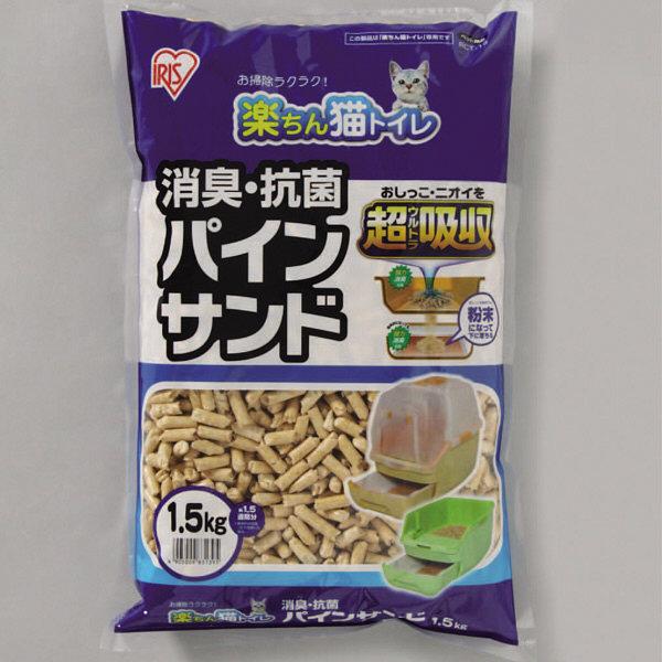 楽ちん猫トイレ 消臭抗菌パイン1.5kg