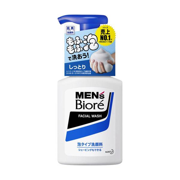 メンズビオレ 泡タイプ洗顔