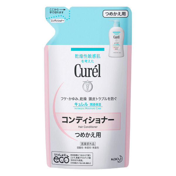 LOHACO - Curel(キュレル) コ...