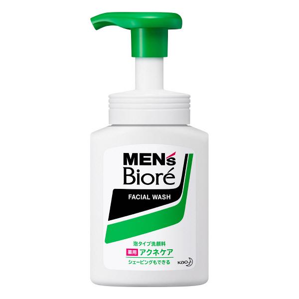 メンズビオレ 泡タイプ薬用アクネケア洗顔