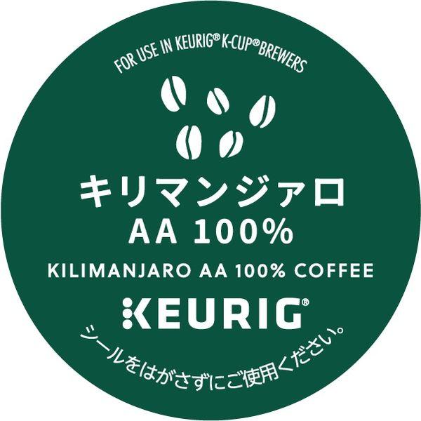 UCC Kカップ キリマンジァロAA