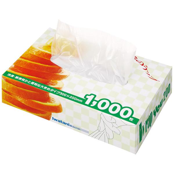食品対応 ポリ袋 1000枚