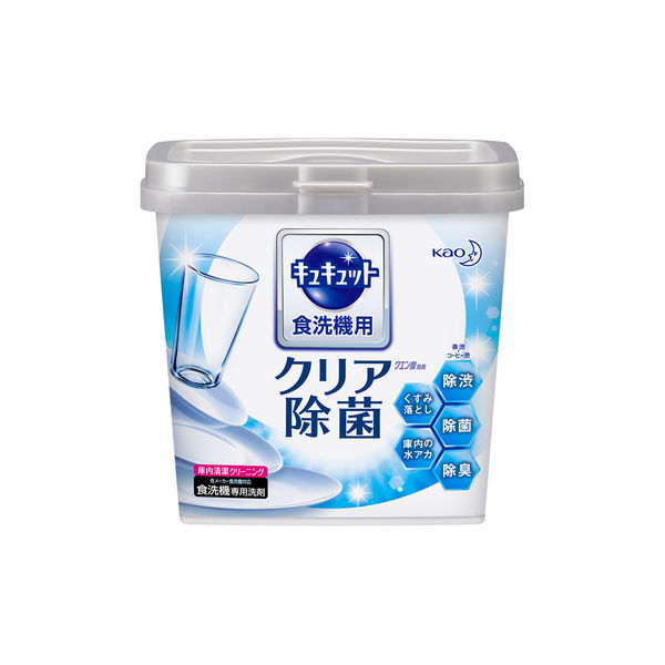 食洗機用キュキュットクエン酸効果 本体