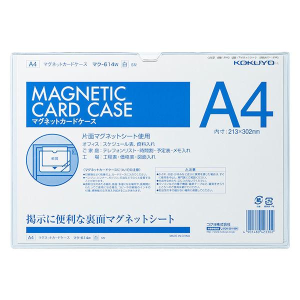 コクヨ マグネットカードケース マクー614W