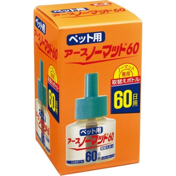 アースノーマット60取替ボトル45ml