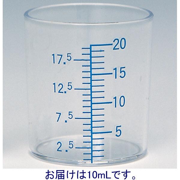 シンリョウ SK計量カップ 10mL 7951 1箱(200個入)