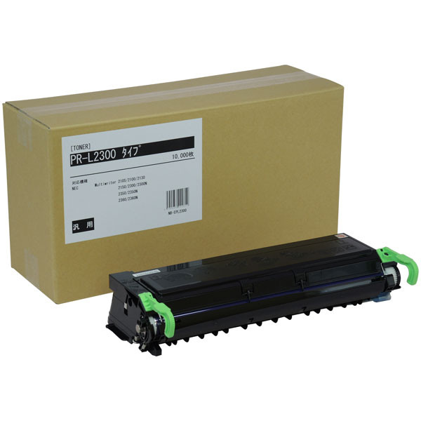 レーザートナー PR-L2300タイプ