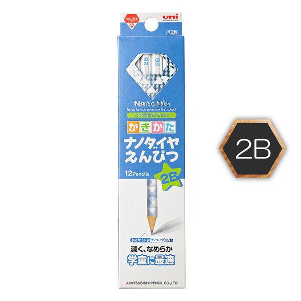 かきかた鉛筆ナノダイヤ2B 1ダース 青