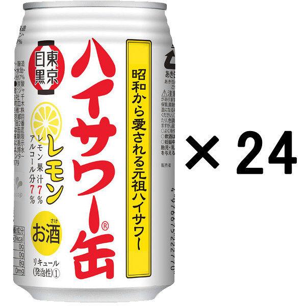 ハイサワー缶 350ml 24缶入