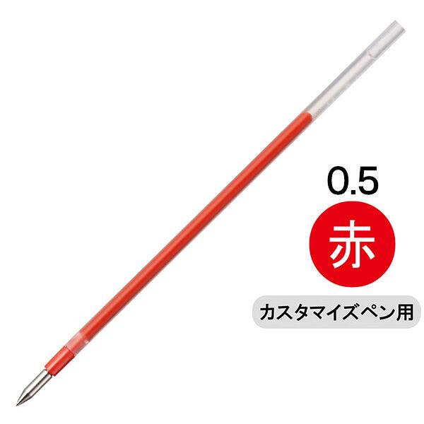 三菱鉛筆(uni) スタイルフィットリフィル芯 ジェットストリームインク 0.5mm 赤 SXR-89-05 1本