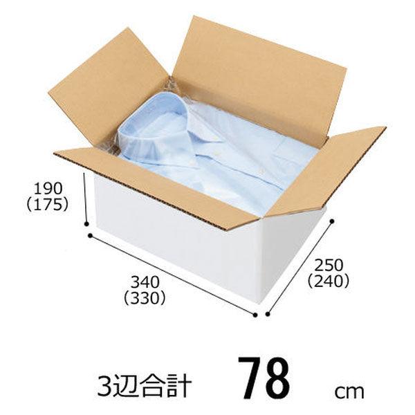 【底面A4】 白ダンボール A4×高さ190mm 1セット(30枚:10枚入×3梱包)
