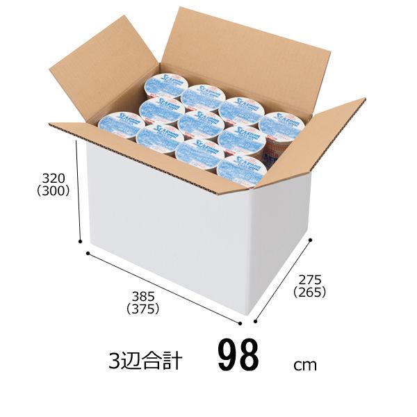 【底面B4】 白ダンボール B4×高さ320mm 1セット(30枚:10枚入×3梱包)