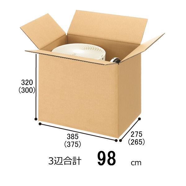 【底面B4】「現場のチカラ」 強化ダンボール B4×高さ320mm 1セット(30枚:10枚入×3梱包)