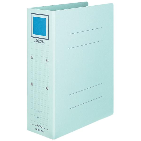 コクヨ チューブファイル A4タテ ブルー とじ厚80mm フ-T1680B 1箱(10冊入)