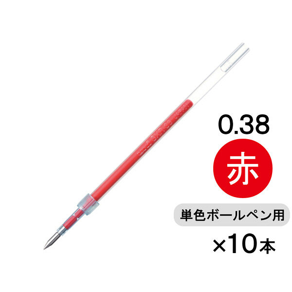ジェットストリーム単色替芯038赤10本