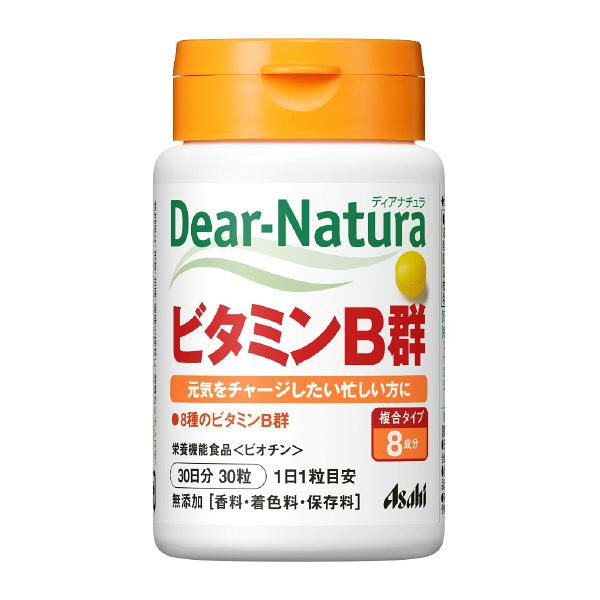 DN ビタミンB群 30日分