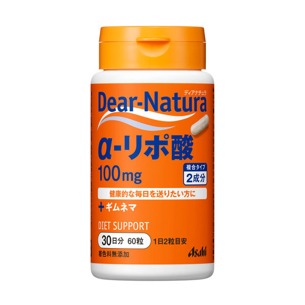 DN αリポ酸 30日分