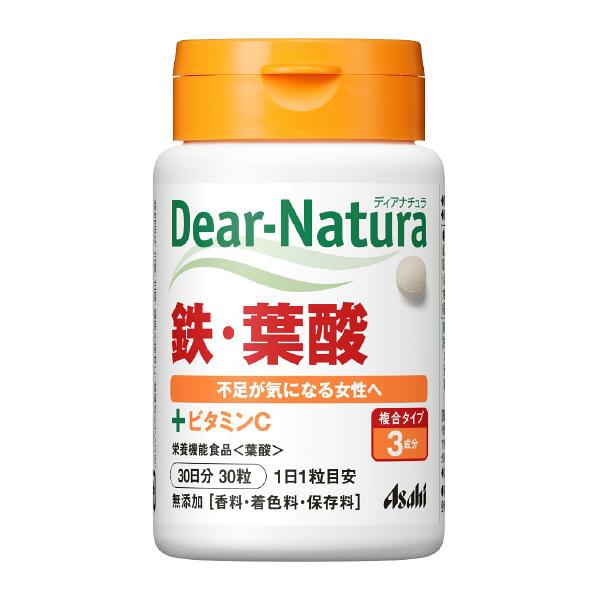 DN 鉄・葉酸 30日分