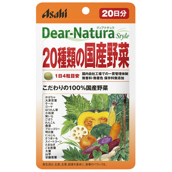 LOHACO - ディアナチュラ(Dear-Natura)スタイル 20種国産野菜 20日分 ...