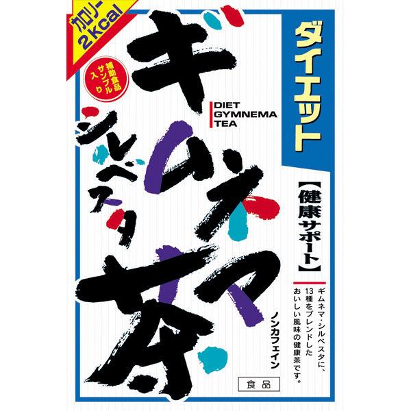山本漢方製薬 ダイエットギムネマ茶