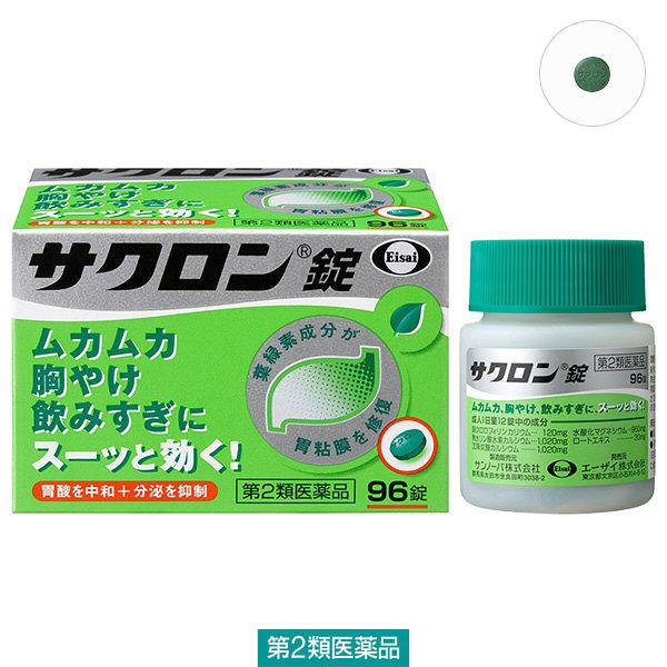 ▼2類医】サクロン錠 96錠