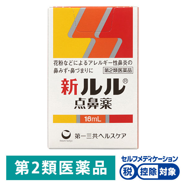 新ルル点鼻薬 16ml