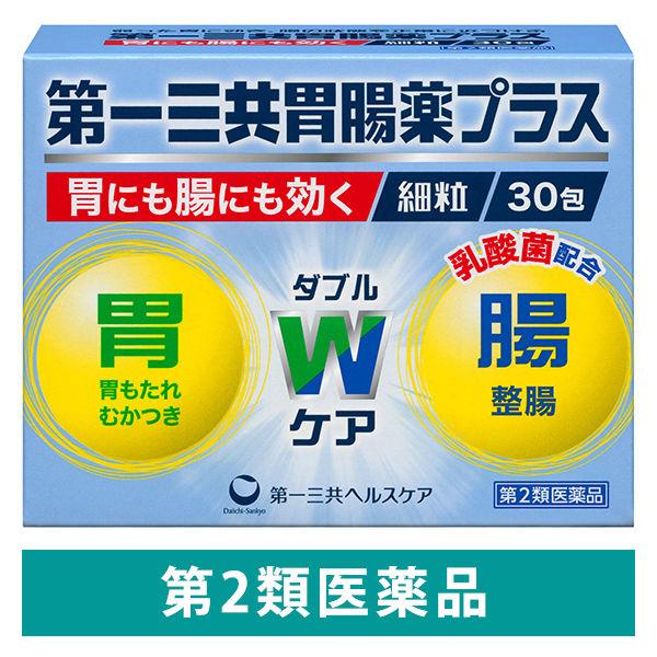 第一三共胃腸薬プラス細粒 30包