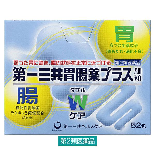 第一三共胃腸薬プラス細粒 52包