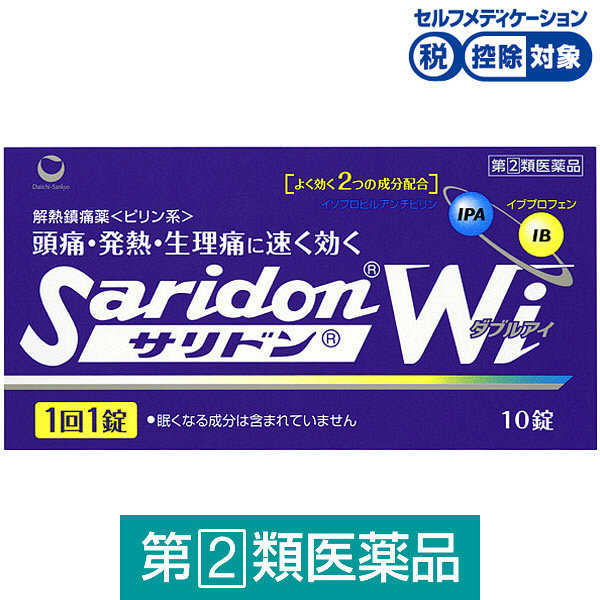 サリドンWi 10錠