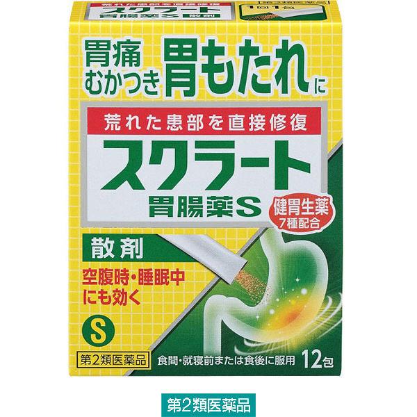 スクラート胃腸薬S(散剤) 12包