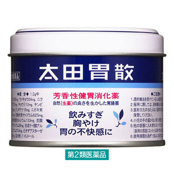 太田胃散 1個(75g入)