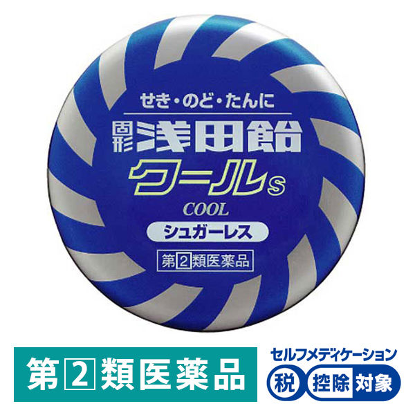固形浅田飴クールS 50錠