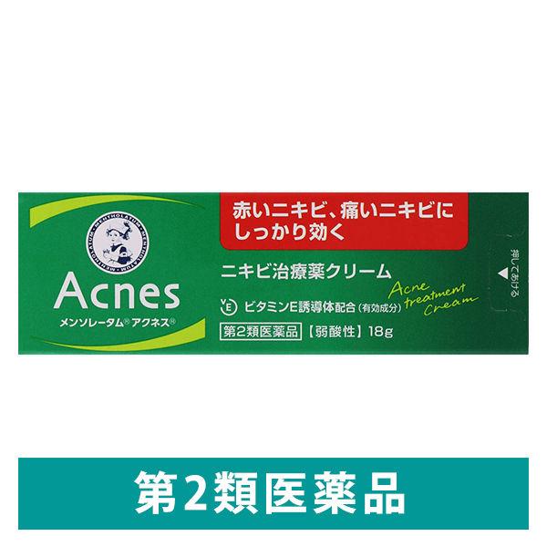 アクネスニキビ治療薬 18g