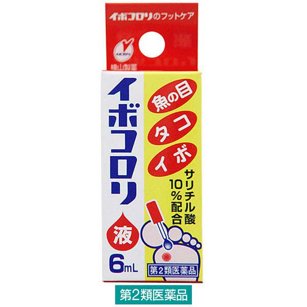 イボコロリ液 6ml