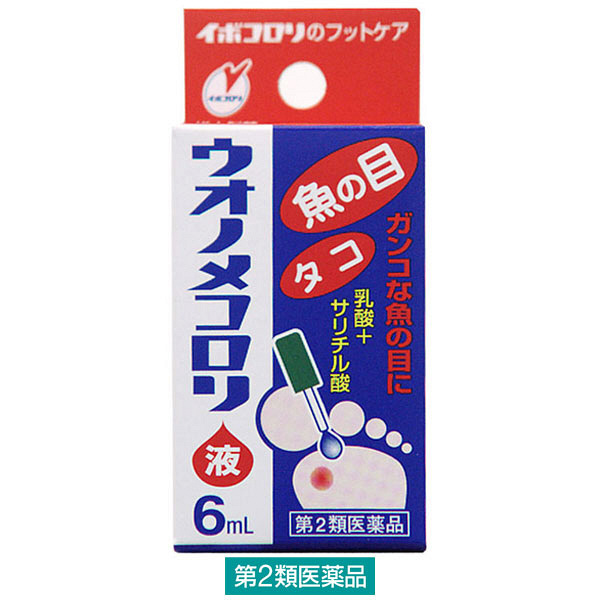 ウオノメコロリ液 6ml