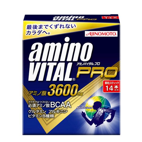 アミノバイタルプロ14本入
